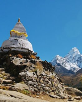 Everest Base Camp trek with NHT
