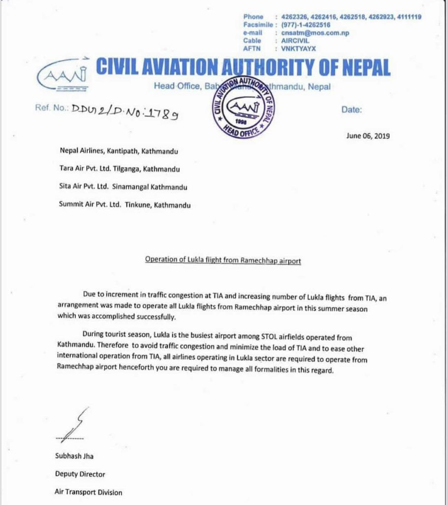 Important Announcement of the Lukla flight